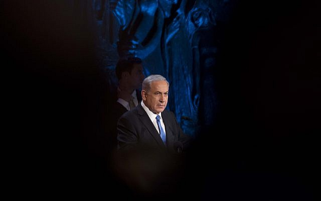 Prime Minister Benjamin Netanyahu at the Holocaust Memorial Day Ceremony at Yad Vashem, Jerusalem on April 27, 2014. (photo credit: Yonatan Sindel/Flash90)