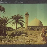 Fatima Khatoun Mosque, Jenin (undated) (photo credit: © DEIAHL, Jerusalem)