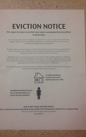 An 'eviction notice' posted to the dorm room door of an NYU student (photo credit: courtesy Laura Adkins)