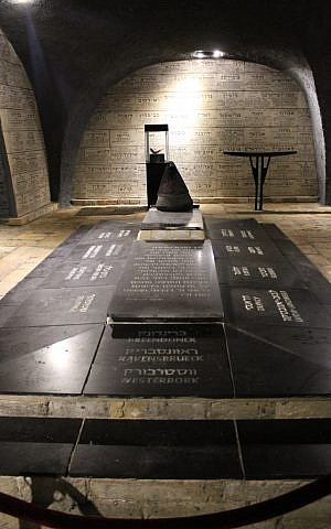 A large grave dominates a room in the Chamber of Holocaust. Ashes from several concentration camps were buried beneath it, and it serves as a place for Holocaust survivors and the families of victims to  pray and remember their loved ones. (Photo credit: Rebecca McKinsey/Times of Israel)