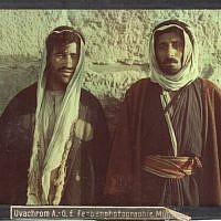 Indigenous Palestinians (undated) (photo credit: © DEIAHL, Jerusalem)