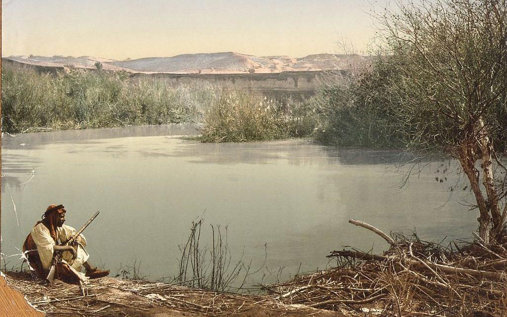 Jordan River with Bedouin (undated) (photo credit: © DEIAHL, Jerusalem)