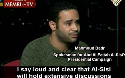 Mahmoud Badr (photo credit: MEMRI screenshot)