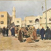 Market in Bethlehem (undated) (photo credit: © DEIAHL, Jerusalem)