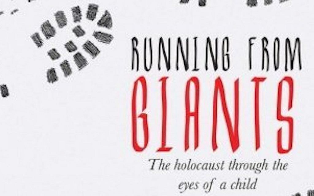 Running from Giants by Margareta Ackerman, Ph.D
