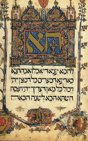 Detail of 'Ha Lachma Anya' page of the Sarajevo Haggadah (Courtesy of the Foundation for Jewish Culture)