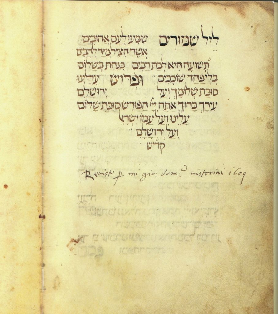 Page of the Sarajevo Haggadah with inscription by Italian Inquisition censor (Courtesy of the Foundation for Jewish Culture)