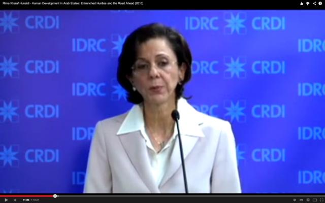 Rima Khalaf (YouTube Screen Shot)