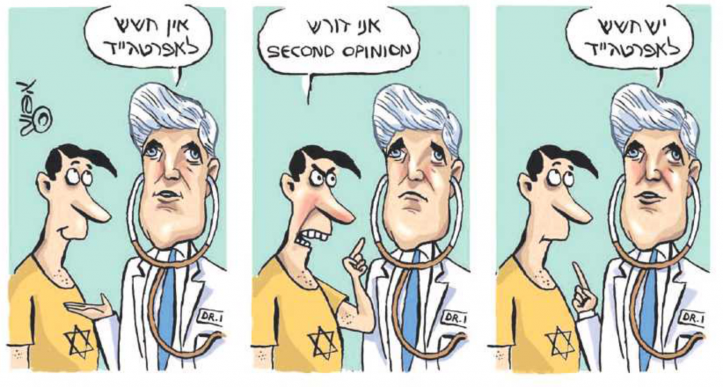 Screen capture of Yedioth Ahronoth's editorial cartoon on April 30, 2014.