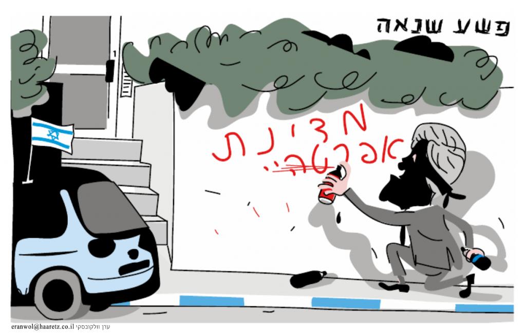 Screen capture of Haaretz's editorial cartoon on April 30, 2014.