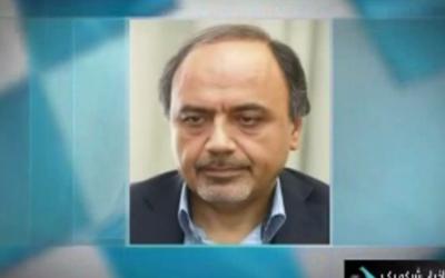 Hamid Aboutalebi (photo credit: screenshot via YouTube)