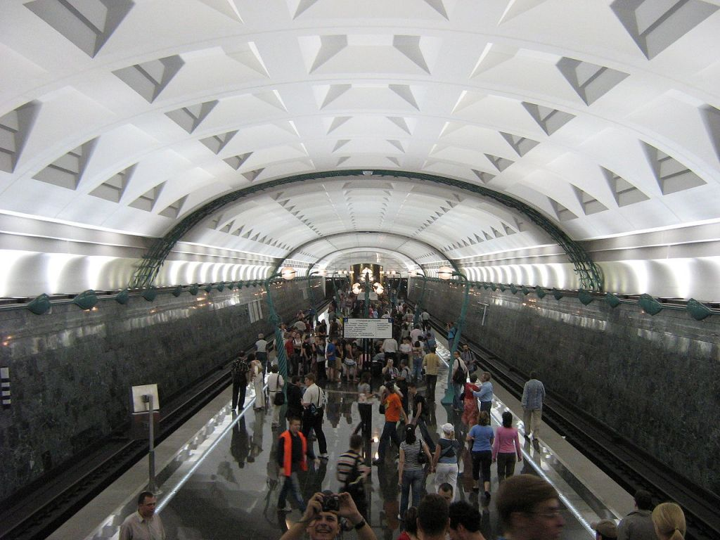 Slavyansky Bulvar, Moscow metro station (photo credit: Van Elsing.16/Wikipedia)