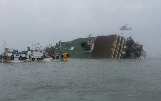 Illustrative photo of a ferry overturned off the coast of South Korea (photo credit: AP Photo/Yonhap)