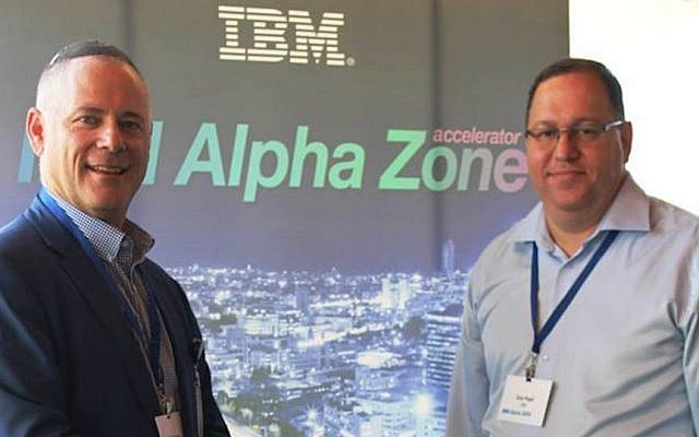 Nathan Low (L) and Dror Pearl at the inauguration event for the IBM Alpha Zone accelerator (Photo credit: Courtesy)