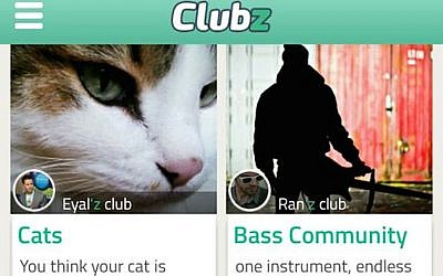 The Clubz mobile interface (Photo credit: Courtesy)