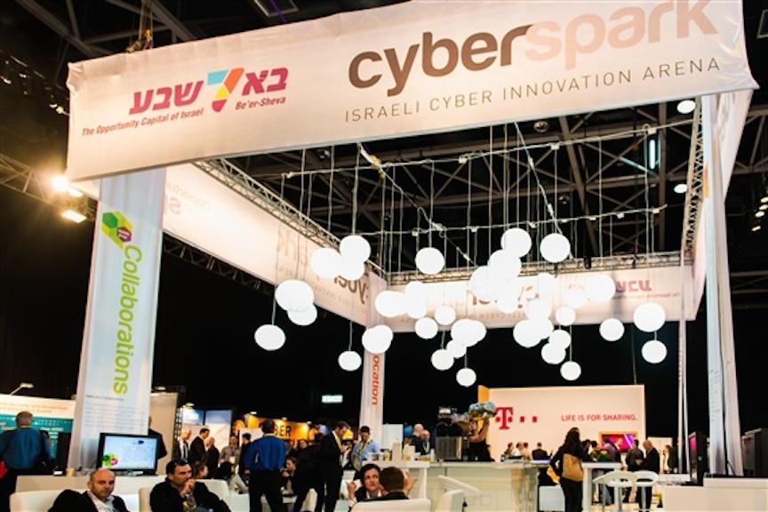 The CyberSpark pavilion at the CyberTech 2014 conference (Photo credit: Dani Machlis/BGU)