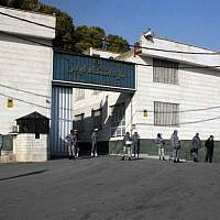 Illustrative: A prison in Iran. (CC BY-SA Ehsan Iran/Wikipedia)