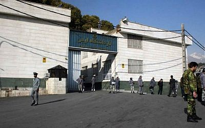 Illustrative photo of a prison in Iran (CC BY-SA Ehsan Iran/Wikipedia)