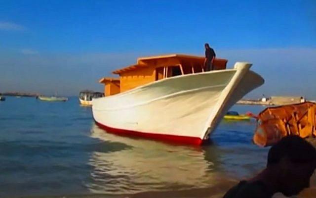 Gaza's Ark. (screen capture: YouTube)