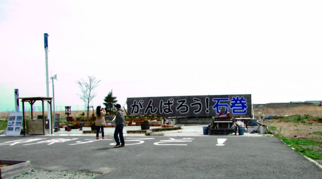 Ishinomaki's tsunami monument. (photo credit: Debra Kamin/Times of Israel)