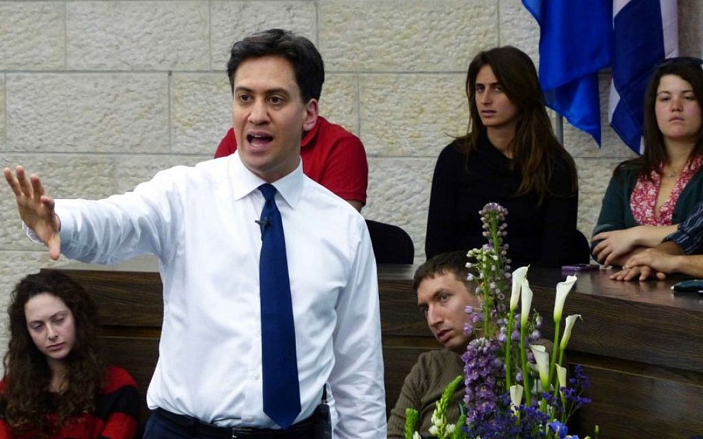 UK opposition leader Ed Miliband speaking at the Hebrew University in Jerusalem, April 10, 2014 (photo credit: Hebrew University)