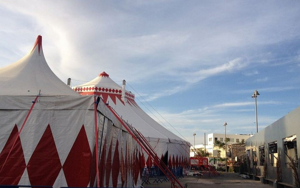 The red-and-white tents of the Florentin Circus, situated at their temporary home in Jerusalem's First Station (photo credit: Jessica Steinberg/Times of Israel)
