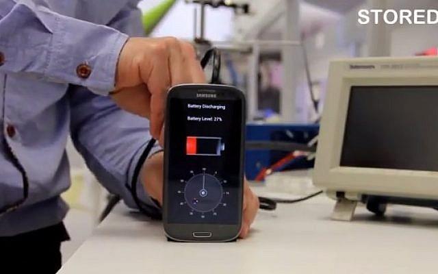 StoreDot's 30-second smartphone charger (photo credit: YouTube screenshot)