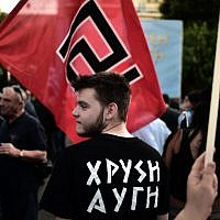 Illustrative: Supporters of the Greek ultra-nationalist party Golden Dawn. (AFP/Aris Messinis)