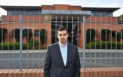 Manny Waks in front of Melbourne's Yeshivah College, which has been rife with allegations of abuse. (News Corp. courtesy of Manny Waks)