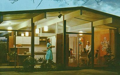 Eichler model home advertisement, c. 1960. Photographic print of original color postcard image, 8 1/32 x 10 in. Photo courtesy of the Local History Collection, Orange Public Library, Orange, California. Copy and Reuse Restrictions Apply.