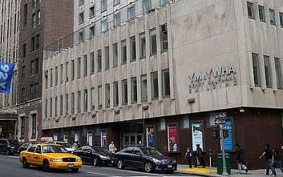 The 92nd Street Y, New York City (photo credit: Jim Henderson/WIkimedia Commons/File)