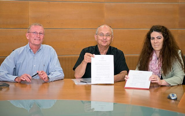 (L to R:) Prof. Joseph Kost, dean of the faculty of engineering sciences at BGU; Prof. Zvi Hacohen, rector at BGU; Prof. Christine Ortiz, faculty director at MIT-Israel and dean of graduate education at MIT (Photo credit: Dani Machlis/BGU)