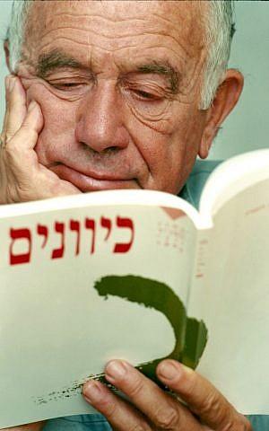 Yehuda Amichai, often considered Israel's national poet, died in 2000 (photo credit: Moshe Shai/Flash 90)