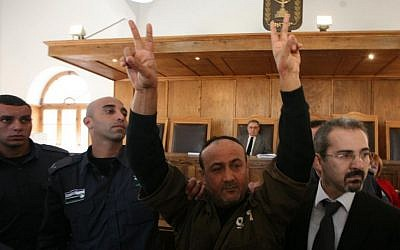 Marwan Barghouti appears in a Jerusalem court, January 25, 2012. (Flash90)