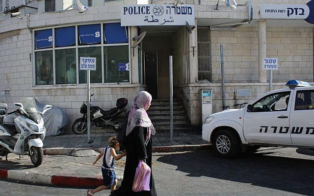 Illustrative photo of the outside of a police station in Jerusalem (photo credit: Oren Nahshon/Flash90)