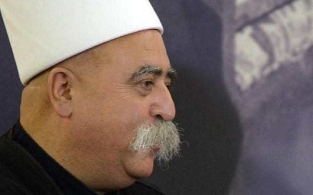 Spiritual Leader of the Druze Community in Israel Sheikh Moafaq Tarif, October 20, 2013. (photo credit: Mark Neyman/GPO/FLASH90)