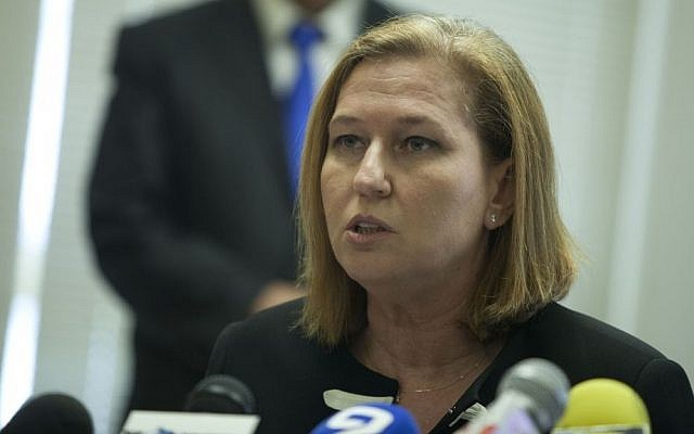 Tzipi Livni speaks at a meeting of her Hatnua party in the Knesset, on Monday, May 19, 2014. (photo credit: Flash90)