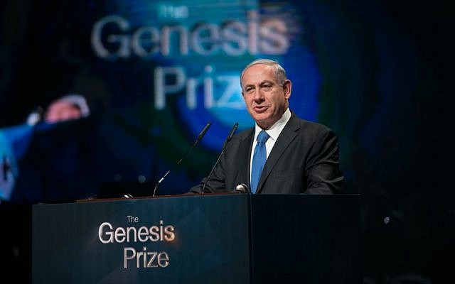 Prime Minister Benjamin Netanyahu at the Genesis Prize award ceremony at the Jerusalem Theater, on Thursday, May 22, 2014. (photo credit: Ohad Zwigenberg/Pool/Flash90)