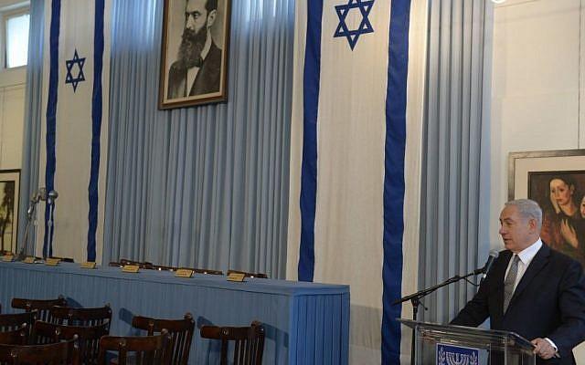 Prime Minister Benjamin Netanyahu at Independence Hall in Tel Aviv, on May 1, 2014. (GPO/Amos Ben Gershom)