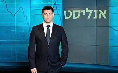Matan Hodorov (photo credit: Courtesy/B'nai B'rith)