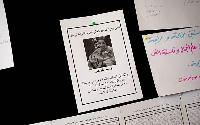 In this Sunday, May 4, 2014 photo, a death notice for musician Wessam Khawees is seen on a message board at art school which adjoins the Damascus Opera House in Damascus Syria. Wessam was killed in a mortar attack on Damascus' outskirts. (AP Photo/Dusan Vranic)