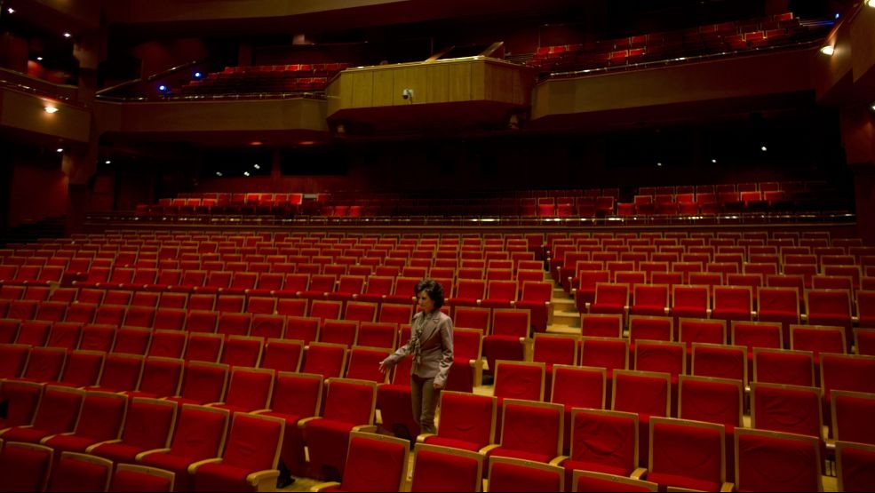 Image result for nearly empty auditorium