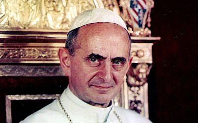 Pope Paul VI, circa 1963 (photo credit: Wikimedia Commons, public domain)