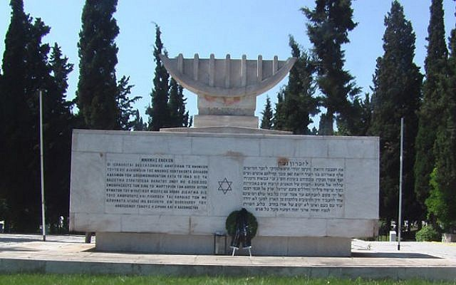 Illustrative photo of a memorial to the Holocaust at the Jewish cemetery in Thessaloniki, Greece (photo credit: Arie Darzi/Wikimedia Commons/File)