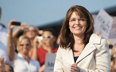 Sarah Palin, seen at an August 2008 campaign rally in Missouri, has named her new dog Hadassa. (photo credit: geerlingguy / Creative Commons)