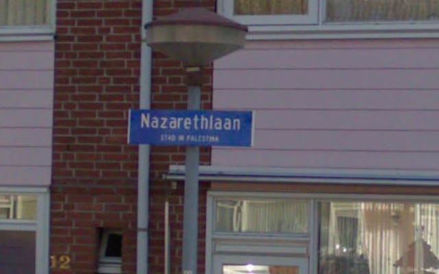 Nazareth Lane in Eindhoven, Netherlands. (screen capture: Google Street View)