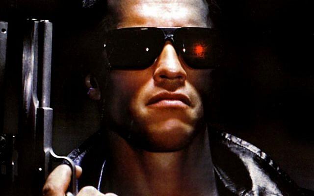 The Terminator (Publicity)