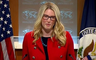 US State Department deputy spokeswoman Marie Harf (Photo credit: Youtube screenshot)