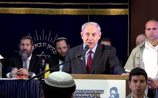 Prime Minister Benjamin Netanyahu speaks to students at the Mercaz Harav yeshiva in Jerusalem on May 28, 2014. (screen capture: YouTube)