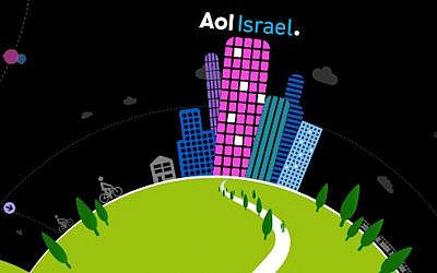 AOL Israel's logo (Photo credit: Courtesy)